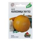 """Семена Уд.Сем. Дыня """"Колхозница 749/753"""", 1,0 г"""
