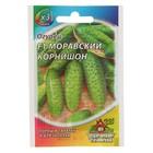"""Семена Огурец """"Моравский корнишон"""" F1, раннеспелый, пчелоопыляемый, 0,5 г"""