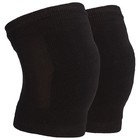Knee pads No. 2, size S, color black