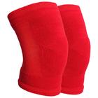 Наколенники №2, размер S, цвет красный