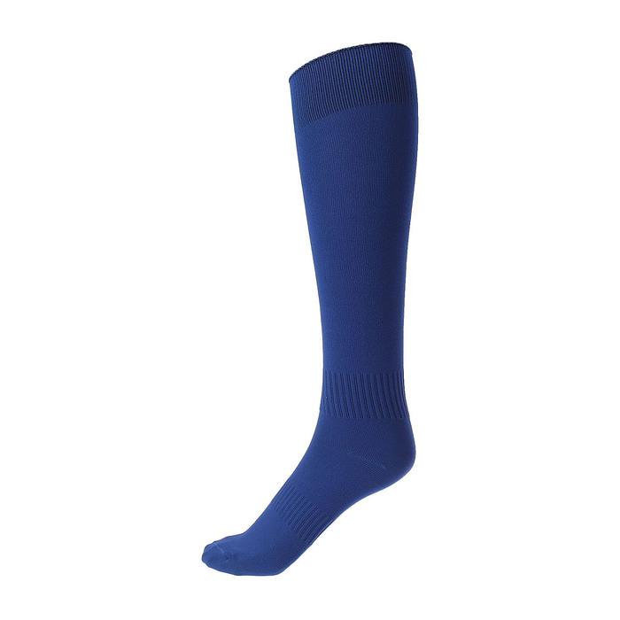 Гетры спортивные Спорт 2 цвет синий, р.35-37