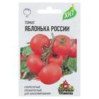"""Семена Томат """"Яблонька России"""", скороспелый, 0,1 г"""