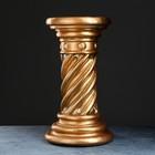 Колонна «Кручёная» бронза, 54 см
