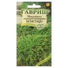 "Семена Микробиота перекрестнопарная ""Бенетацо"", Мн, 0,05 г"