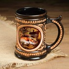 "Souvenir mug ""Fishing 3"" 0.5 litre/13.5 cm"
