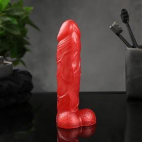 """Фигурное мыло """"Фаворит"""" красное вино, аромат Клубника, 16 см 180 г"""