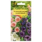 """Семена цветов Колокольчик """"Махровый"""", средний, Дв, 0,1 г"""