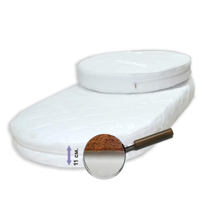 """Комплект матрасов """"Дивный сон"""", размер 65х65 см, 65х125 см, высота 12 см, жаккард"""