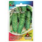 """Семена Огурец """"Феникс 640"""", позднеспелый, 0,5 г"""