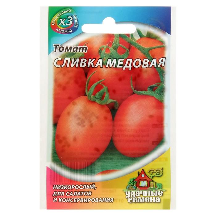 """Семена Уд.Сем. Томат """"Сливка медовая"""" красная, скороспелый. 0,3 г"""