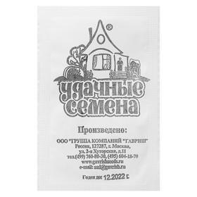 Семена Петрушка листовая Обыкновенная, бп, 1 г