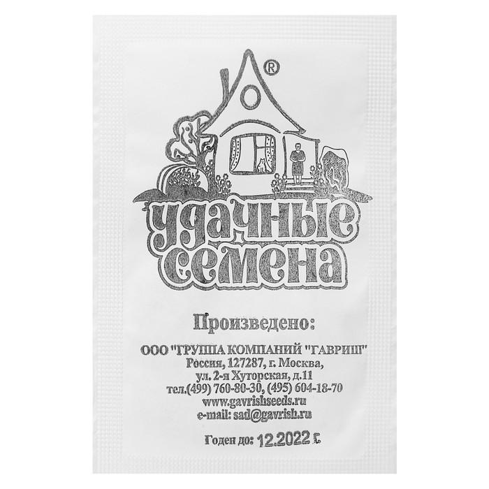 Семена БП Петрушка листовая Обыкновенная, 1 г