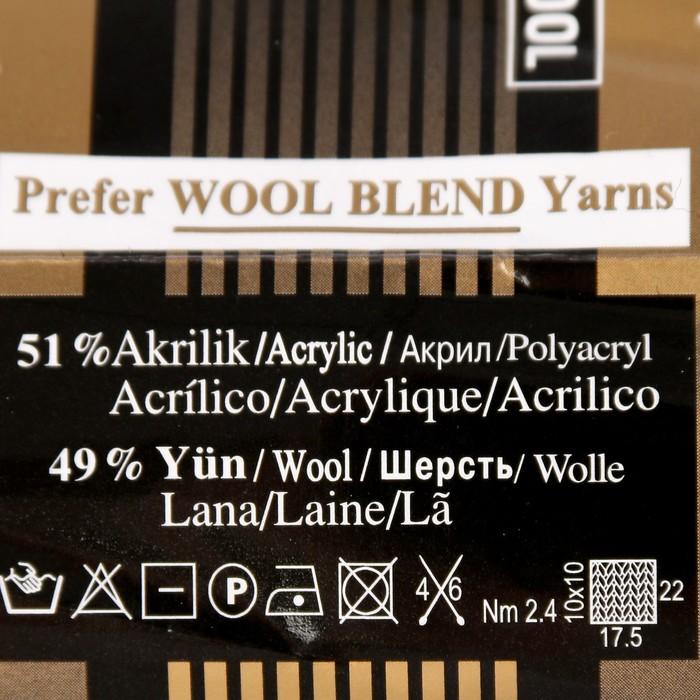 """Пряжа """"Lanagold"""" 51% акрил, 49% шерсть 240м/100гр (151 т.серый мел.)"""