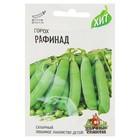 """Семена Горох """"Рафинад"""", сахарный, 6 г"""