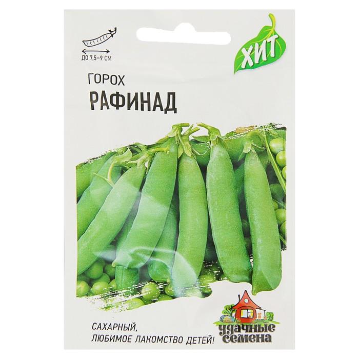 """Семена Горох """"Рафинад"""", сахарный, 6 г  серия ХИТ х3 - фото 1883558"""