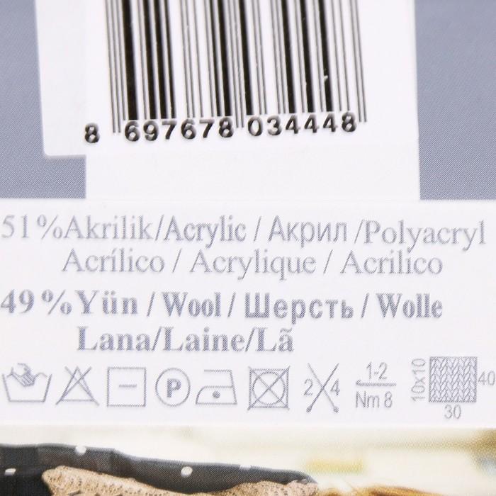 """Пряжа """"Lanagold 800"""" 49% шерсть, 51% акрил 800м/100гр (193 фисташка)"""