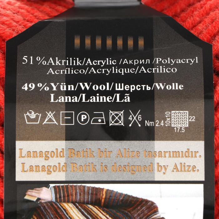 """Пряжа """"Lanagold batik"""" 51% акрил, 49% шерсть 240м/100гр (4574)"""