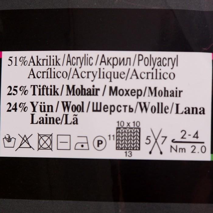 "Пряжа ""Mohair classic NEW"" 25% мохер, 24% шерсть, 51% акрил 200м/100гр (170 т. розов.)"