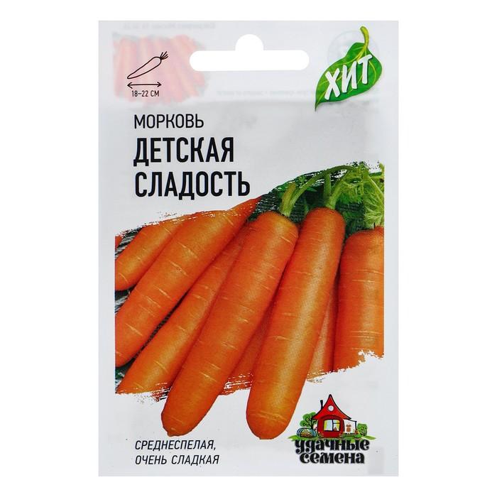 """Семена Уд.Сем. Морковь """"Детская сладость"""", 2 г"""