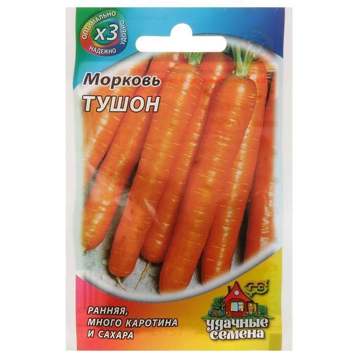 "Семена Уд.Сем. Морковь ""Тушон"", 2 г"