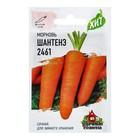 "Семена Уд.Сем. Морковь ""Шантенэ 2461"", 2 г"