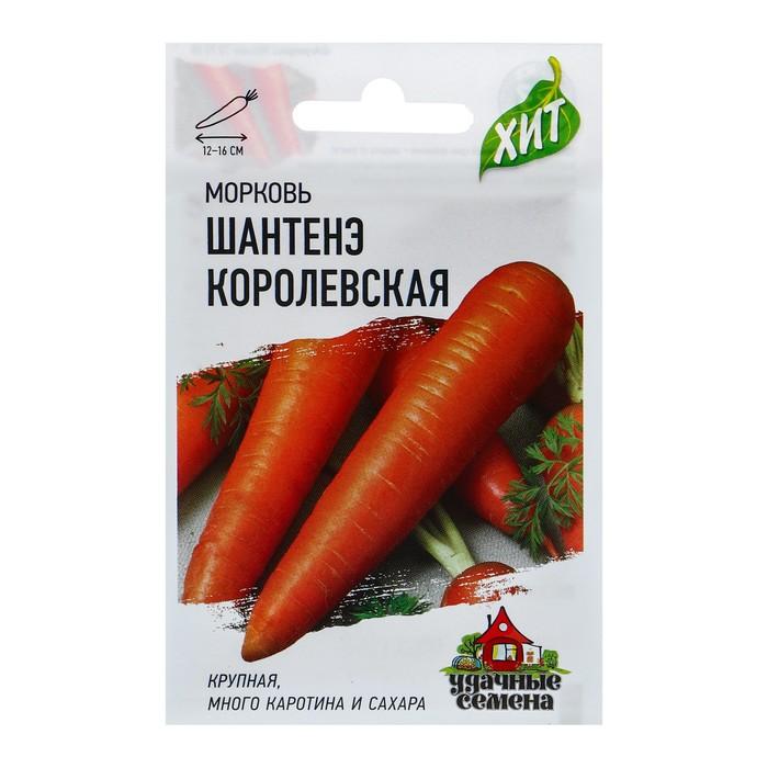 """Семена Уд.Сем. Морковь """"Шантенэ королевская"""", 2 г"""
