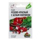 Семена Редис Розово-красный с белым кончиком, 3 г