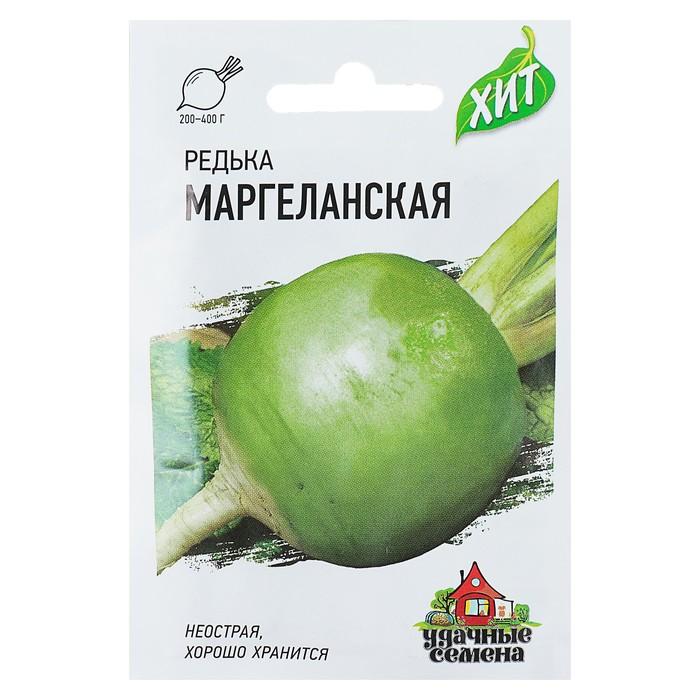 """Семена Уд.Сем. Редька """"Маргеланская"""", 1 г"""