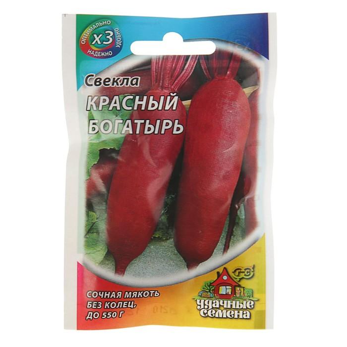 "Семена Уд.Сем. Свекла ""Красный богатырь"", 3 г"