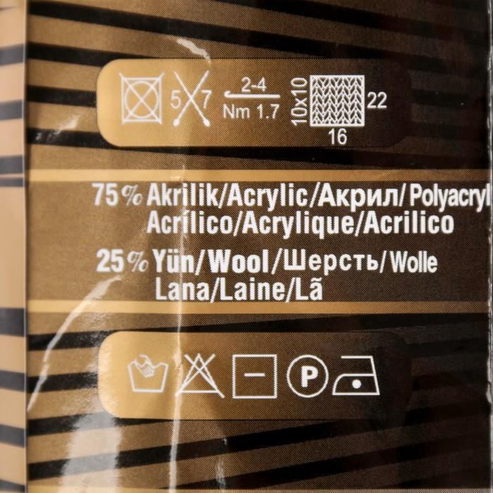 """Пряжа """"Superlana midi"""" 25% шерсть, 75% акрил 170м/100гр (26 коричневый)"""