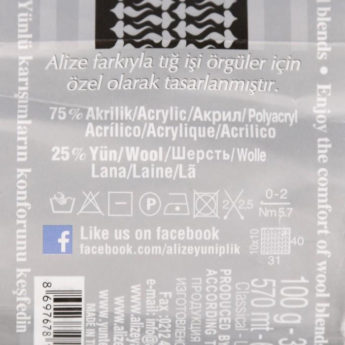 """Пряжа """"Superlana tig"""" 25% шерсть, 75% акрил 570м/100гр (55 белый)"""