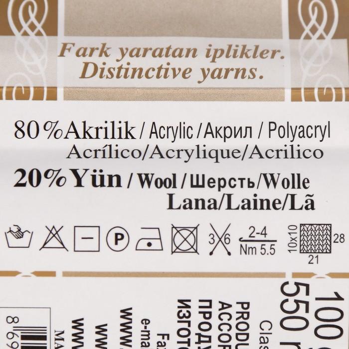 """Пряжа """"Angora Gold Batik""""  20% шерсть, 80% акрил 550м/100гр (1602)"""