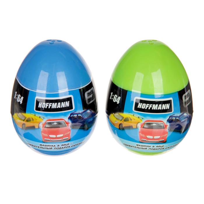 Машина металлическая в пласт. Яйце, масштаб 1:64, МИКС