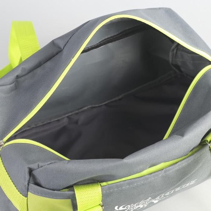 Сумка спортивная на молнии, 1 отдел, наружный карман, цвет серый/зелёный
