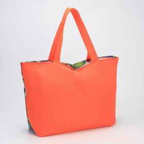 Сумка пляжная, отдел на молнии, цвет оранжевый
