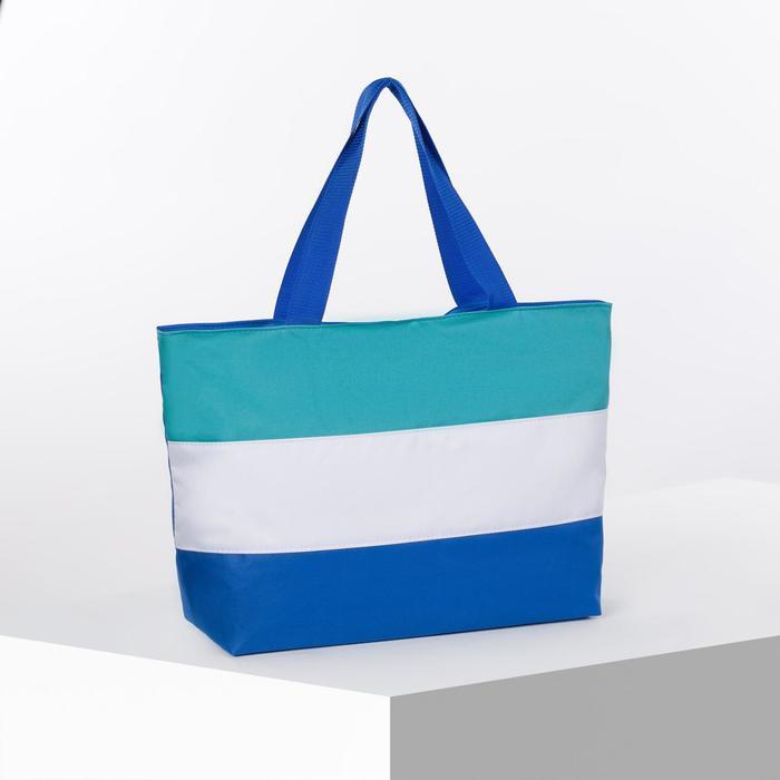 Сумка пляжная, отдел на молнии, без подклада, цвет синий/белый