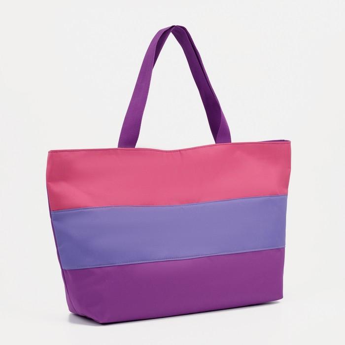 Сумка пляжная, отдел на молнии, цвет фиолетовый/сиреневый/розовый