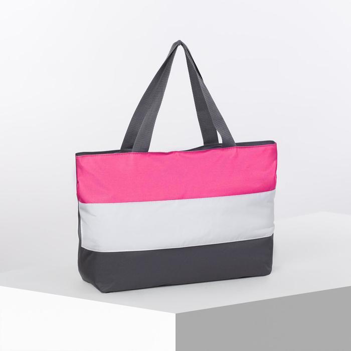 Сумка пляжная, отдел на молнии, цвет серый/белый/розовый