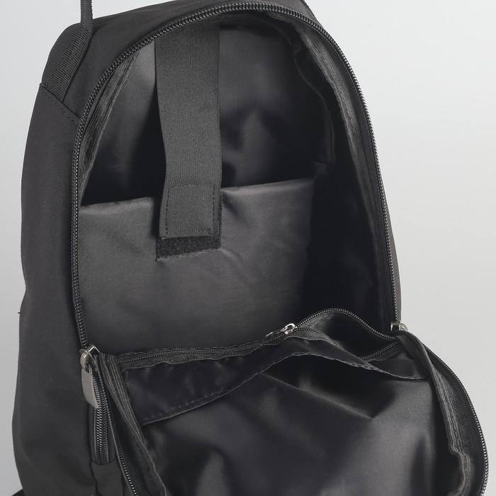 Рюкзак молодёжный на молнии, 1 отдел, цвет чёрный
