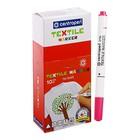 Маркер для ткани Centropen 2739, 1.8 мм, розовый