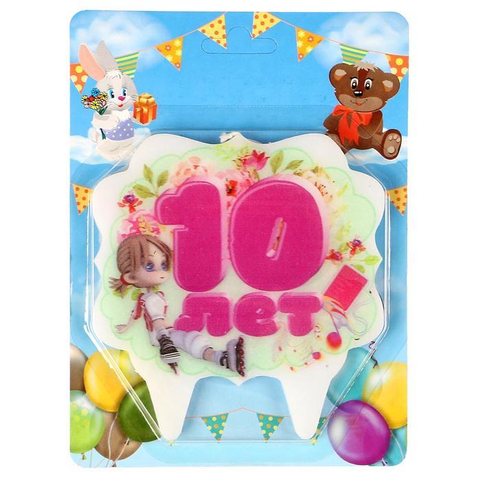 """свеча для торта цифра облако """"Юбилейная"""" красная """"10"""""""