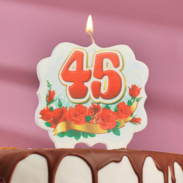 """свеча для торта цифра облако """"Юбилейная"""" красная """"45"""""""