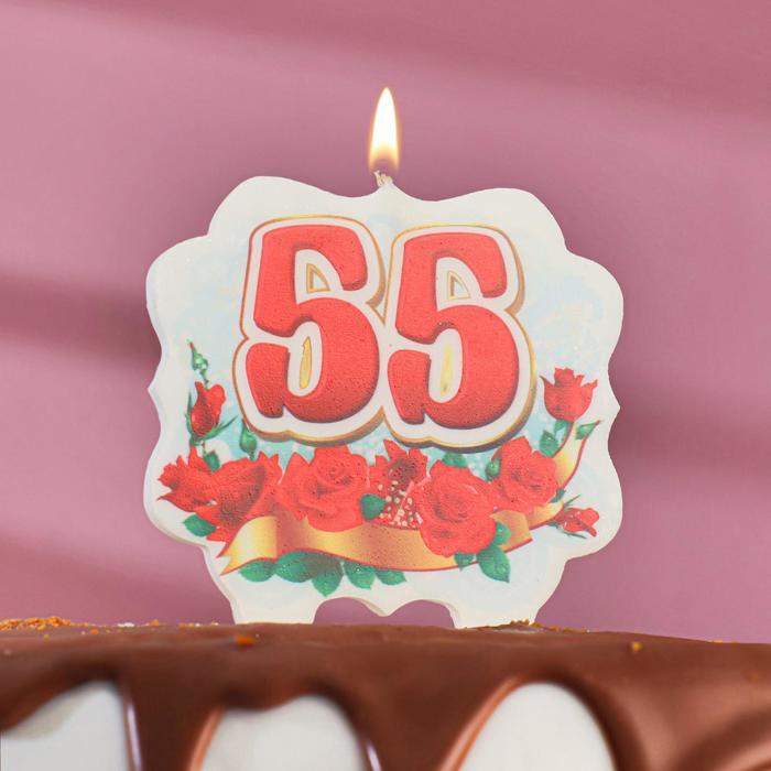 """свеча для торта цифра облако """"Юбилейная"""" красная """"55"""""""