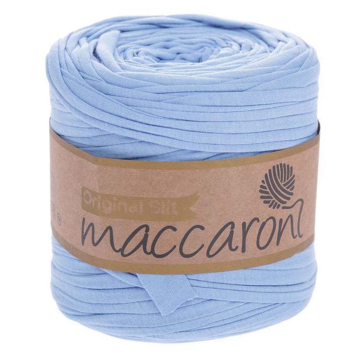 Пряжа трикотажная Maccaroni Original Slit 100% хлопок 120м/650гр ширина 8-12мм (1622 голуб.)