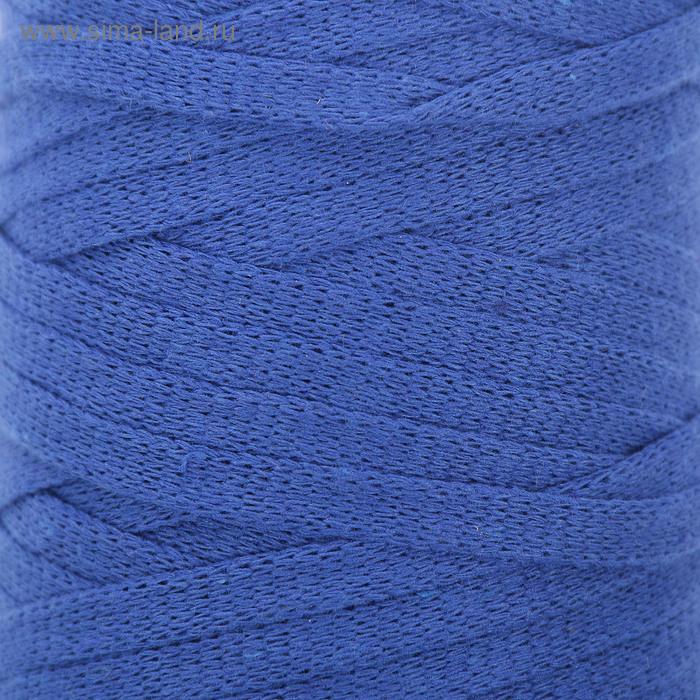 Пряжа трикотажная Maccaroni Ribbon 80% хлопок, 20% полиэстер 70м/270гр ширина 7мм (27 син)