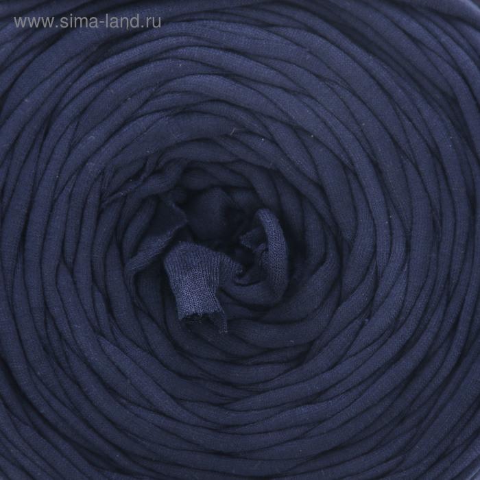Пряжа трикотажная Maccaroni T-Shirt 100% хлопок 120м/650гр ширина 8-12мм (1008 синий)