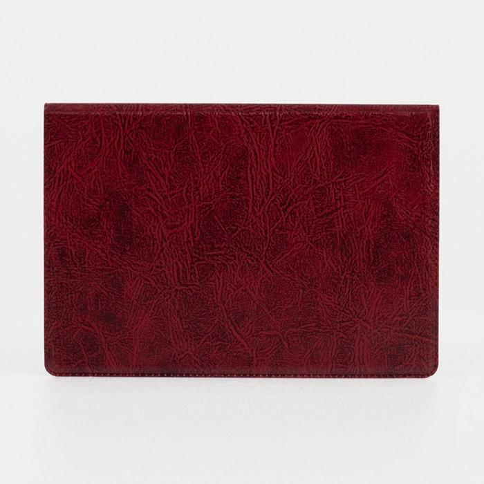Обложка для паспорта горизонтальная, герб, тиснение, цвет бордовый