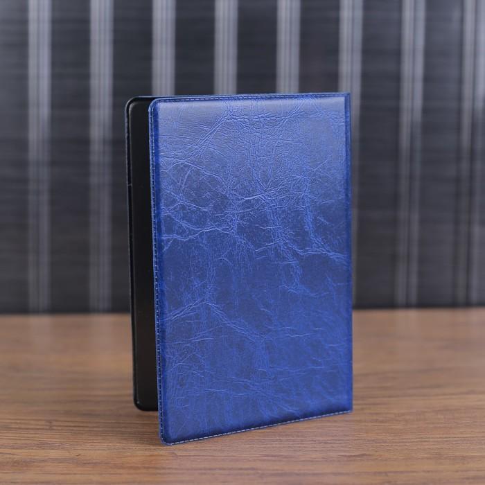 Обложка для трудовой книжки, герб, тиснение, цвет синий
