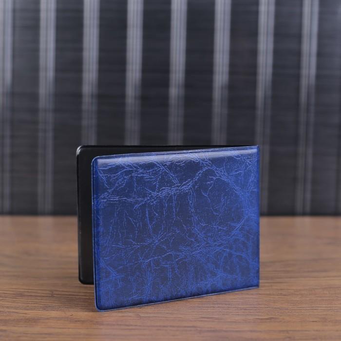 Обложка для удостоверения, герб, тиснение, цвет синий