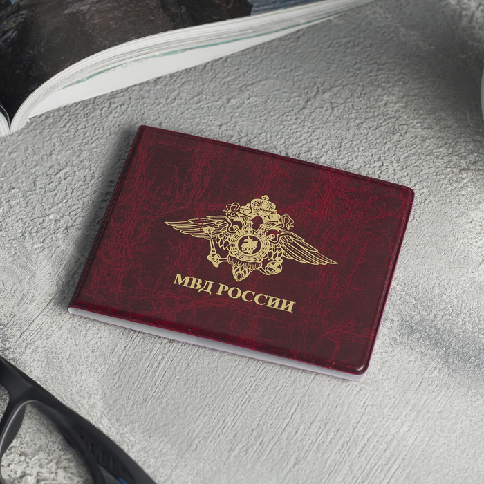 Обложка для удостоверения МВД, герб, тиснение, цвет бордовый